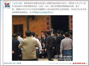 La foto della visita, censurata