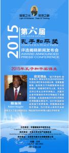robert-mugabe-confucius-peace-prize